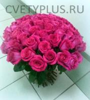 51 роза Пинк флойд -7675 руб.