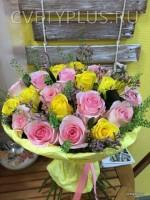 Двухцветный желто-розовый букет  4350 руб.