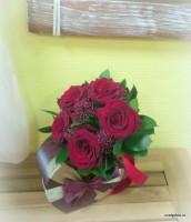 Свадебный роза+скимия 1550 р.